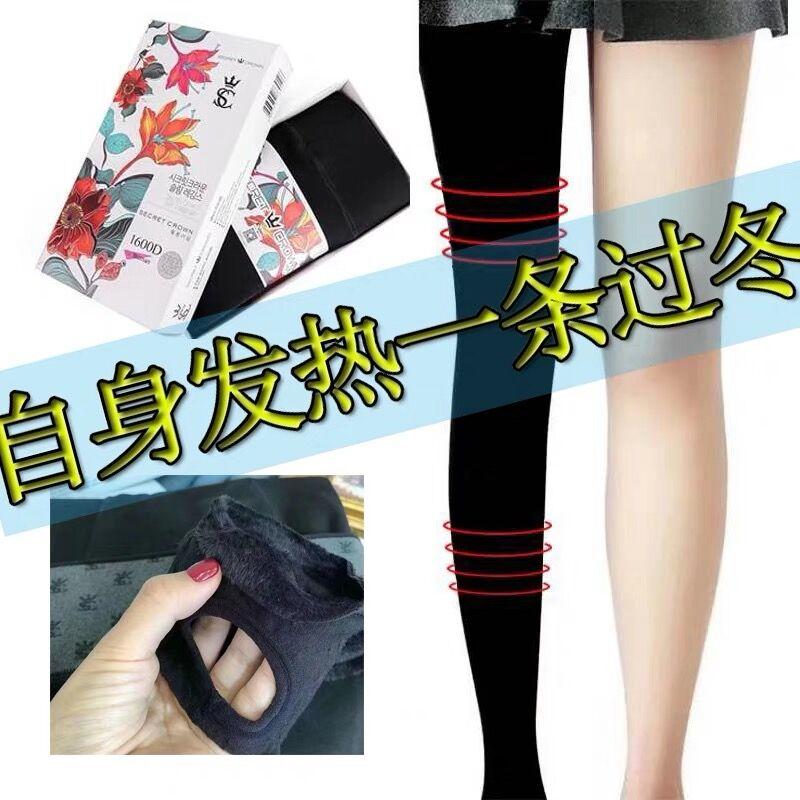 【买2条更划算】秘密之冠瘦腿袜高腰加绒加厚打底裤女1600D 2000D