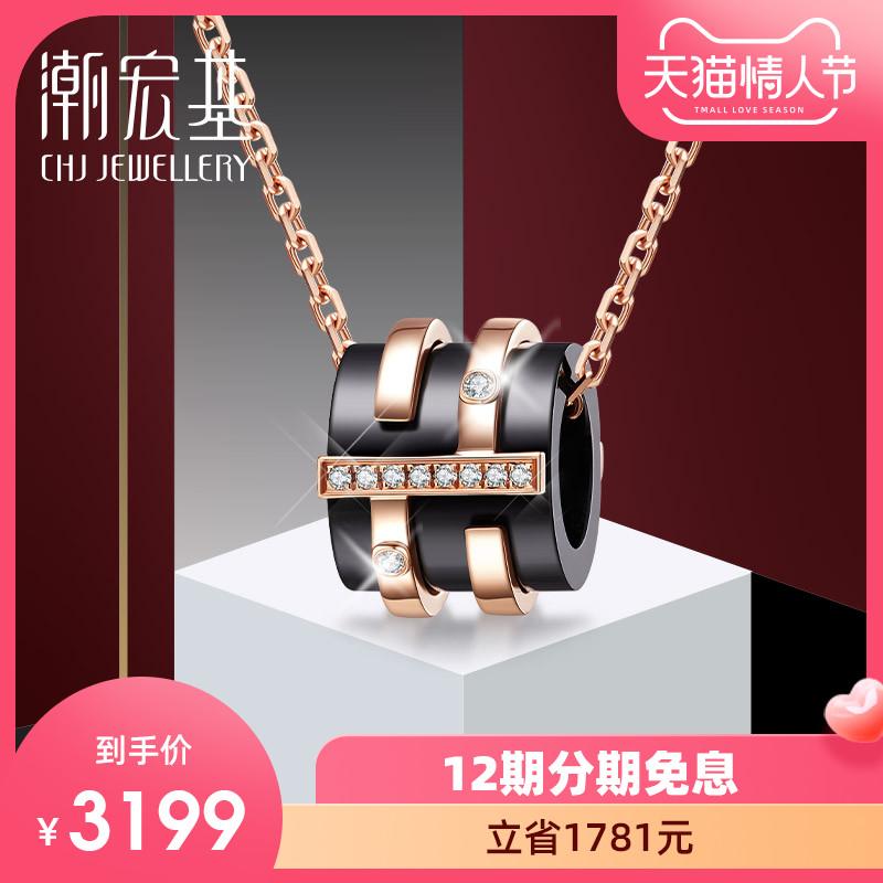潮宏基π派系列18k金黑玛瑙钻石链彩金项链玫瑰金套链X