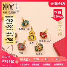 Chaohongji national color parent child Xiangyun Gold Pendant transfer pearl national tide jewelry ancient method burnt blue full Gold Pendant