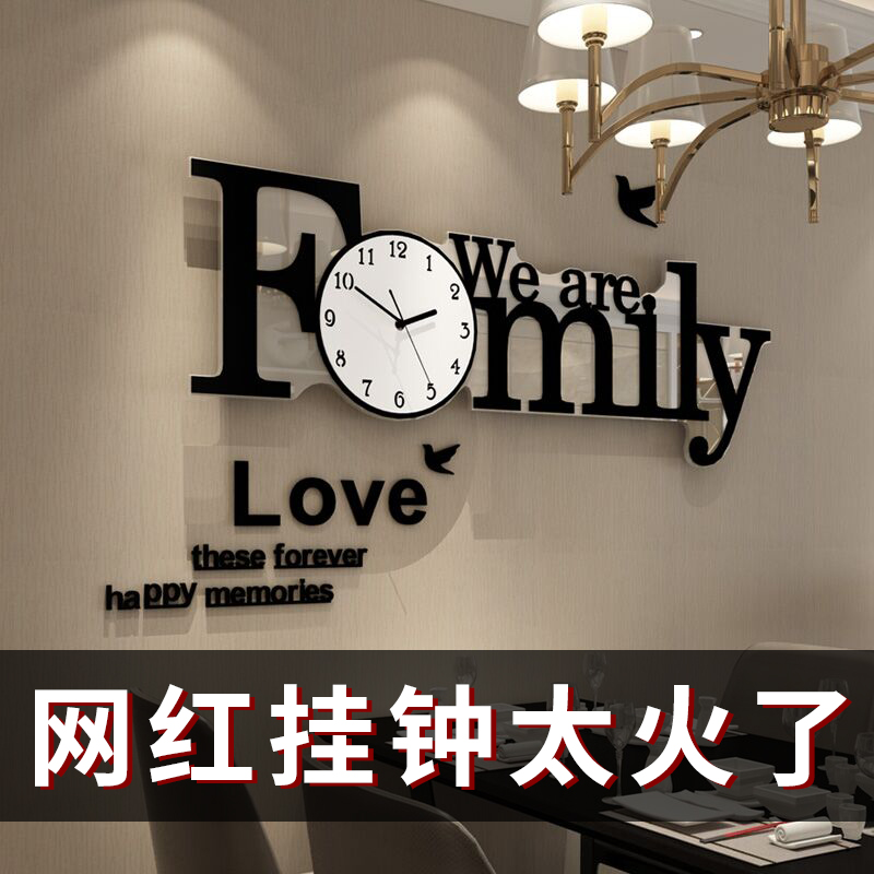 美世达钟表挂钟客厅个性创意时尚艺术现代简约大气时钟装饰家用钟