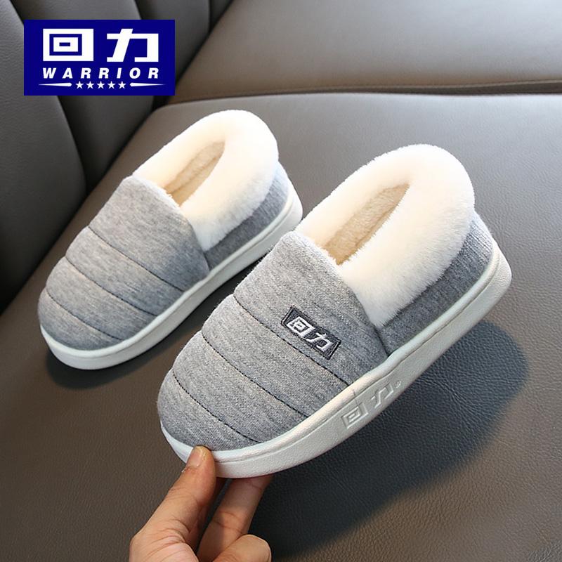 回力儿童棉拖鞋秋冬季新款男童女童棉鞋宝宝防滑室内家居家用拖鞋