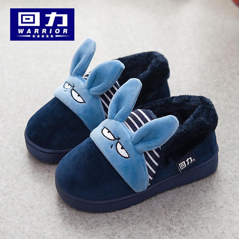 回力儿童棉拖鞋冬季可爱男童女童包跟防滑家居鞋宝宝拖鞋小孩棉鞋