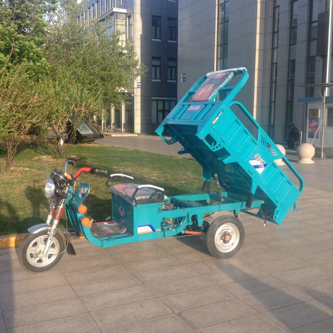北京实体店电动三轮车载人载货电动车运输农用三轮车快递电动三轮
