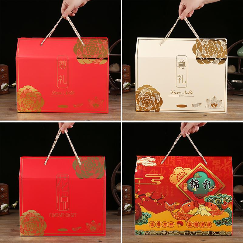 加厚牛皮纸年货包装礼盒熟食土特产干货春节礼品空手提盒子订做