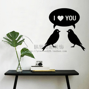 Glass wall sticker painting bedroom wall shop decoration living room background small flower bird pet market cage animal 1461