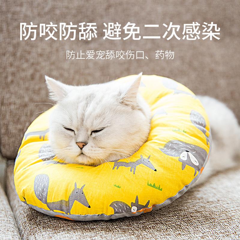 猫咪伊丽莎白圈猫狗通用项圈绝育软圈防舔咬头套医疗保护罩狗用品