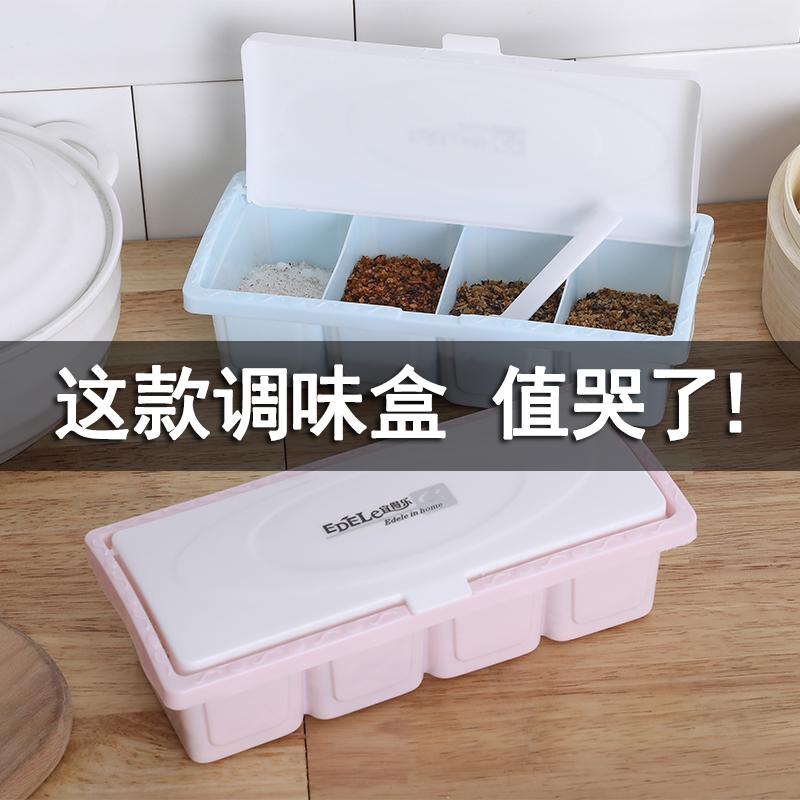 味精盐糖调料盒塑料家用厨房调味盒组合套装特价调味罐盐罐佐料盒