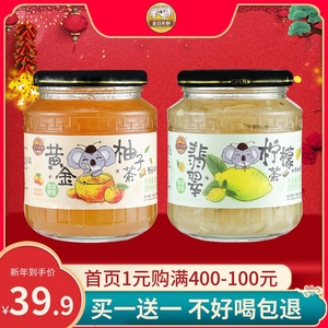 [Recommended by Wei Ya] Jin Rihe Wild Honey Citron Tea Lemon Tea Fruit and Vegetable Enzyme 500g * 2 Canned Jam Tea