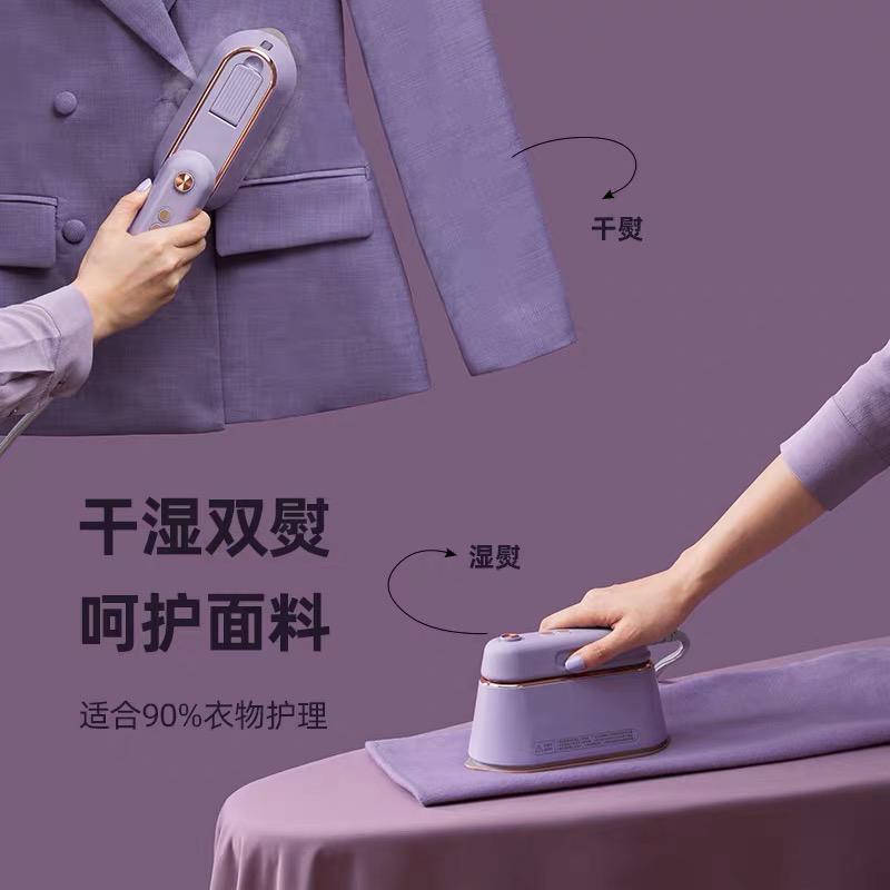 韩国大宇手持挂烫机熨烫机家用小型蒸汽熨斗便携式平烫熨衣服神器