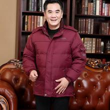 高档品质中老年羽绒服lt7年男士加mi红色保暖父亲酒红色外套