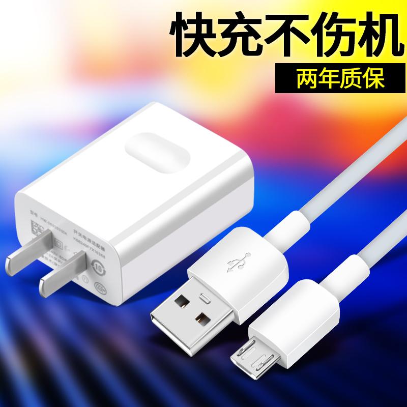 华为荣耀8X 8XMax原装5v2a充电数据线荣耀9i 7x 6x原装快充充电器