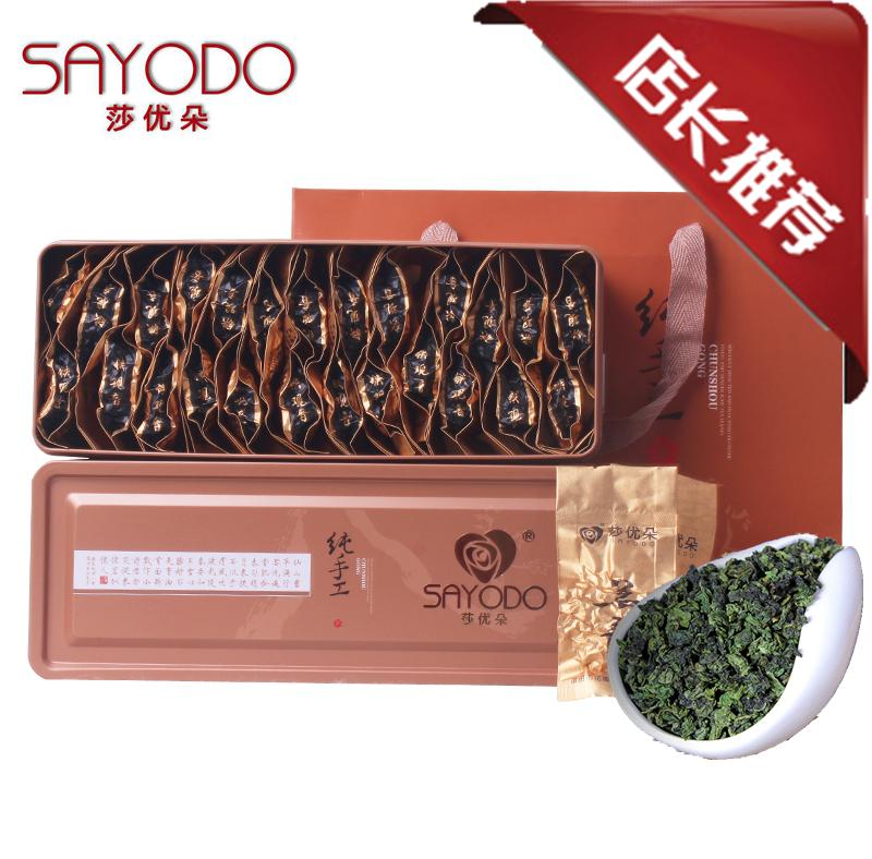 品质精选茶叶铁观音清香型特一级安溪秋茶节日送礼盒装乌龙茶500g