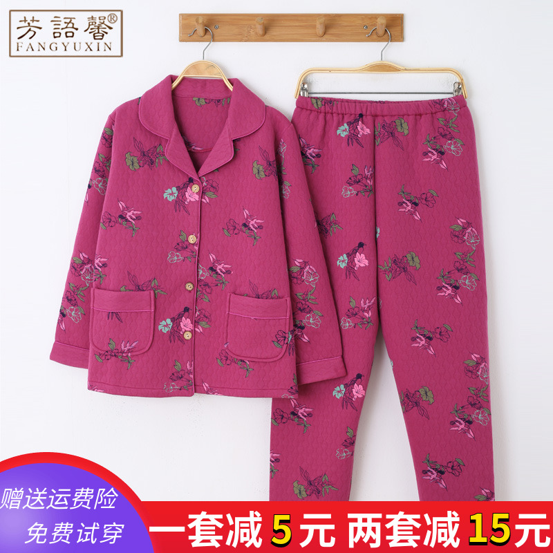 春秋季 中老年 妈妈 睡衣 纯棉 中年人 婆婆 空气 夹层 家居服