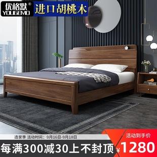 胡桃木实木床现代简约主卧1.8米1.5床小户型北欧床轻奢床双人卧室