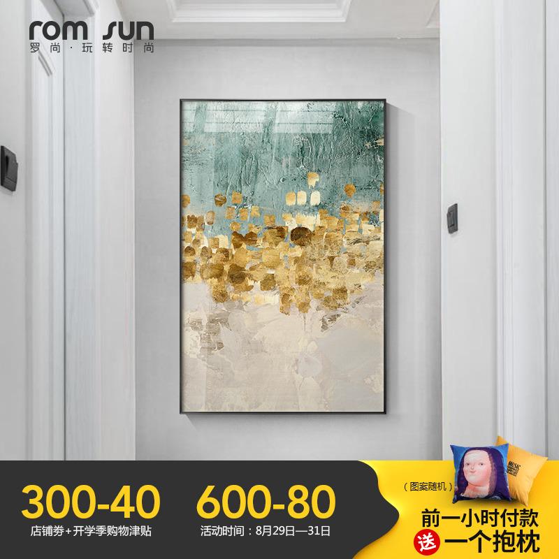 现代玄关装饰画入户过道油画北欧风餐厅卧室壁画抽象轻奢客厅挂画