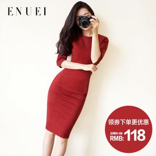 2020秋新款气质性感修身红色时尚显瘦七分袖包臀中长款职业连衣裙图片