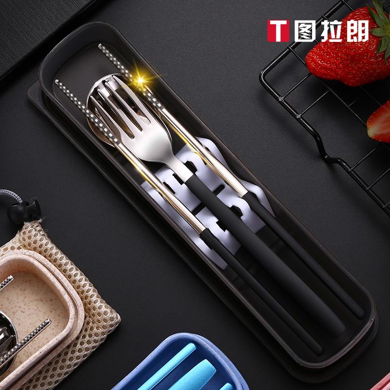 图拉朗 304不锈钢筷子勺子叉子套装学生便携式餐具三件套韩版长柄
