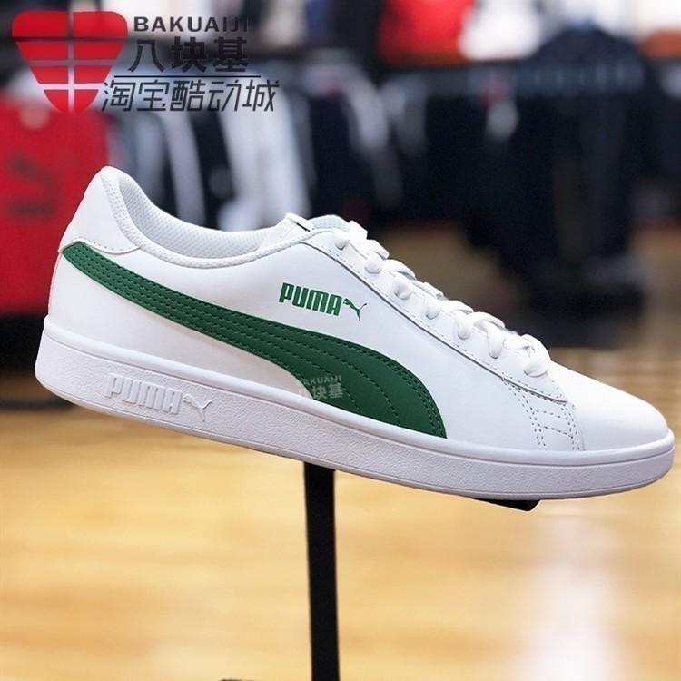 Puma彪马男女鞋2019秋季新款经典情侣鞋皮质休闲板鞋365215-03-09