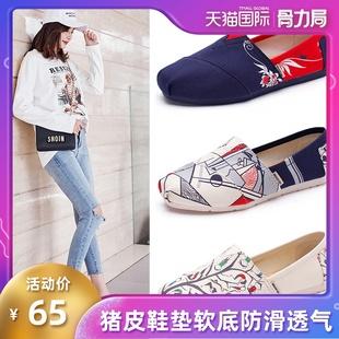 老北京布鞋女夏热风布鞋女平底韩版潮一脚蹬女鞋软底休闲懒人鞋女