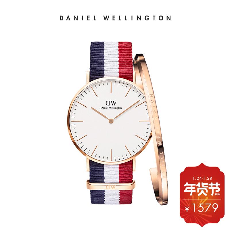 Daniel Wellington瑞典进口尼龙腕表 DW手表男 搭配简约手镯套装