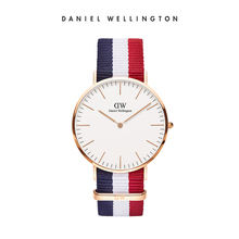 Daniel Wellington imported textured quartz watch fashion simple European and American style DW watches men