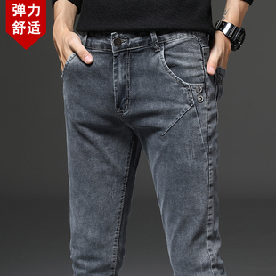 高端烟灰色牛仔裤男秋冬弹力潮牌修身小脚裤韩版潮流直筒长裤秋季