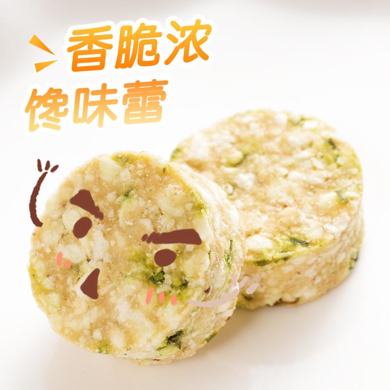 广东特产爆米饼零食小吃休闲食品干脆炒米酥饼糕点心200g地方特色