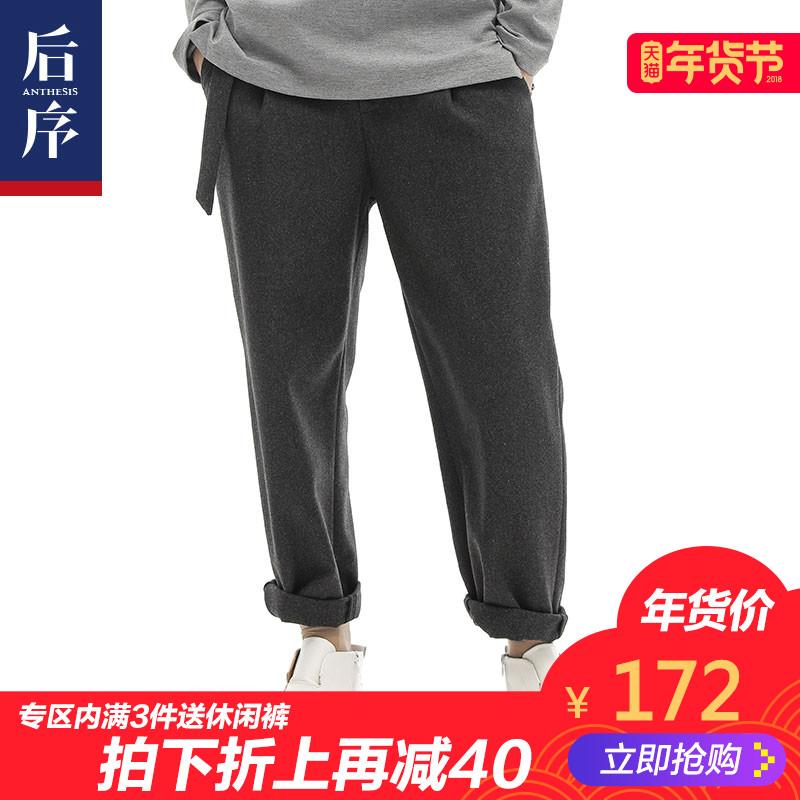 后序 男士休闲裤宽松秋季毛呢哈伦裤长裤加厚中国风长裤 毛呢裤男