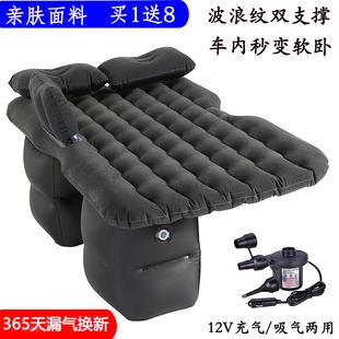 大众朗逸速腾后排气垫床睡垫床垫