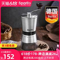 德国Derlla咖啡豆研磨机手磨咖啡机手摇磨豆机手动磨粉机咖啡器具