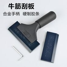 汽车牛筋牛津刮板贴膜专ky8工具硬胶n5璃清洁刮水板铝合金柄