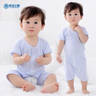 婴儿连体衣短袖纯棉男女宝宝夏装哈衣薄款初新生儿睡衣服夏季夏天