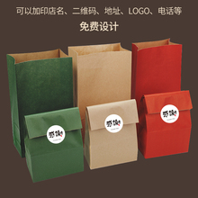 Kraft paper bag red food paper bag bread baking bag gift bag Candy Gift Bag Cookie bag