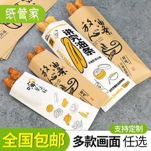 Paper housekeeper disposable breakfast oil stick paper bag custom made oil proof paper bag