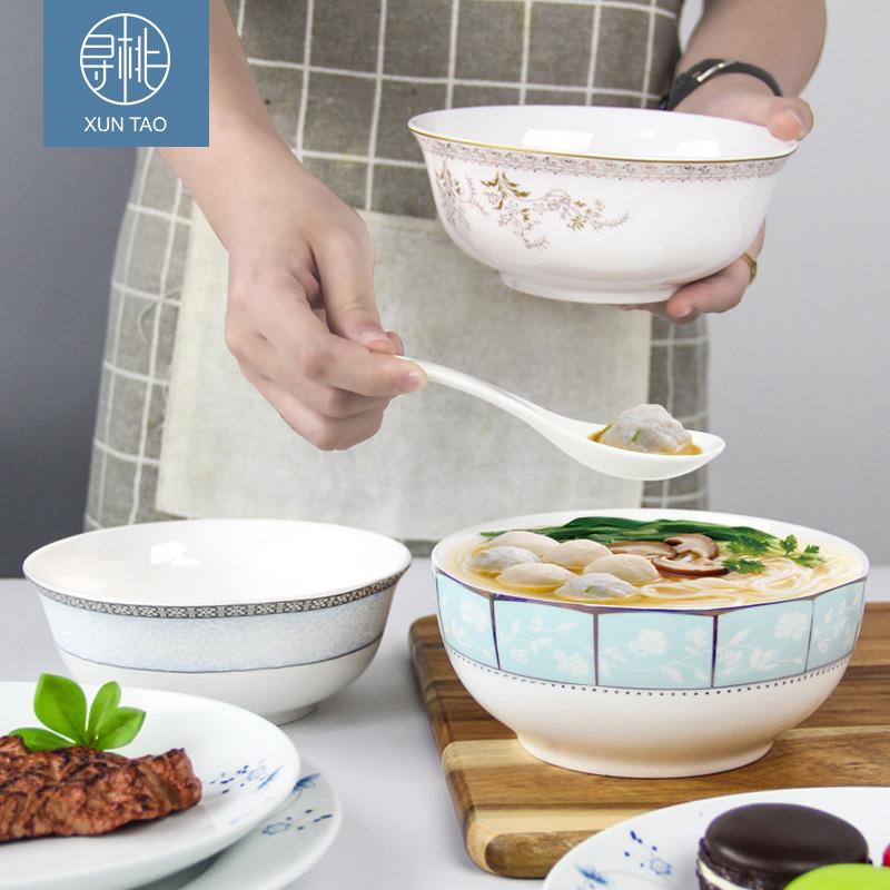 景德镇陶瓷餐具套装碗家用吃饭可爱饭碗面碗汤碗微波炉专用碗小碗-寻桃旗舰店-12月