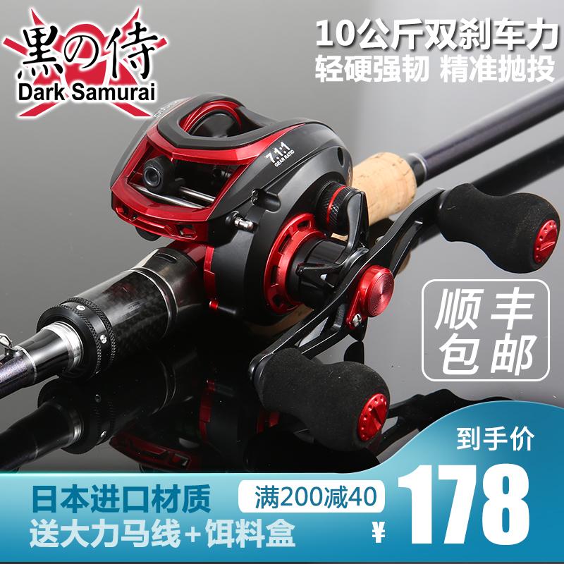 路亚竿套装水滴轮纺车轮全套远投鱼杆碳素海竿直柄枪柄钓鱼竿抛竿