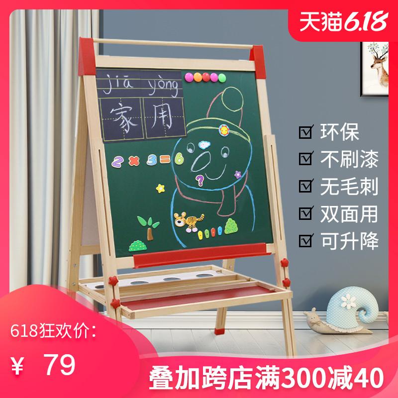 小黑板家用支架式儿童双面磁性可擦画画写字板幼儿涂鸦无尘画板