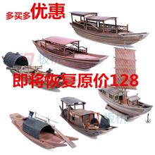手工实木制at2仿真木船c1迷你帆船渔船乌篷船工艺品装饰摆件