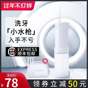 康堡仕电动冲牙器便携式正畸齿缝结石水牙线家用口腔清洁洗牙神器