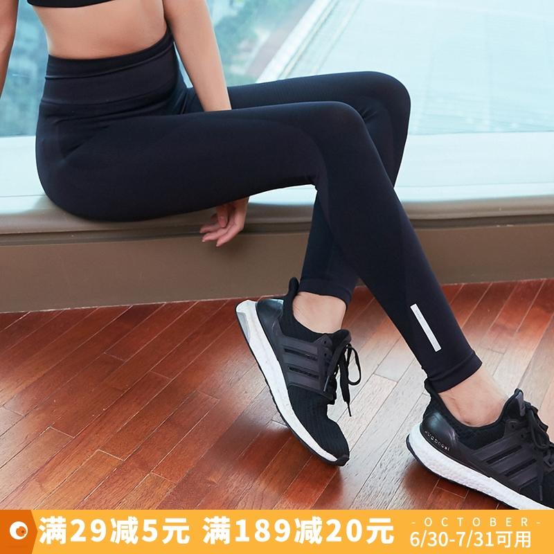 春季高腰瑜伽长裤女紧身塑形修臀收腹专业舞蹈健身运动速干长裤