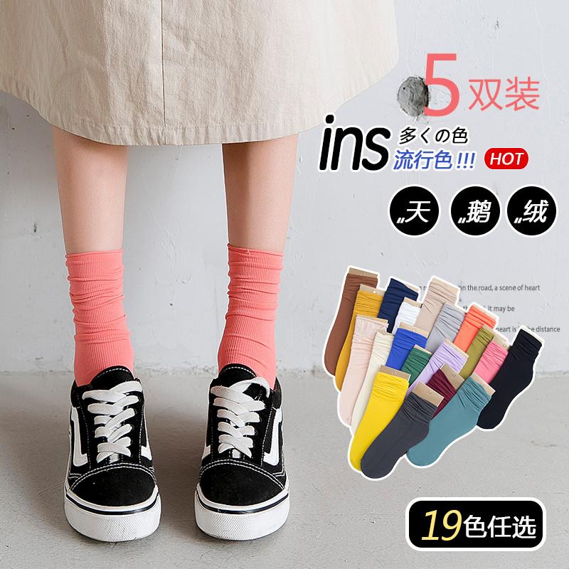 袜子女夏韩版ins潮中筒袜天鹅绒超薄款长袜夏天透气黑白色堆堆袜