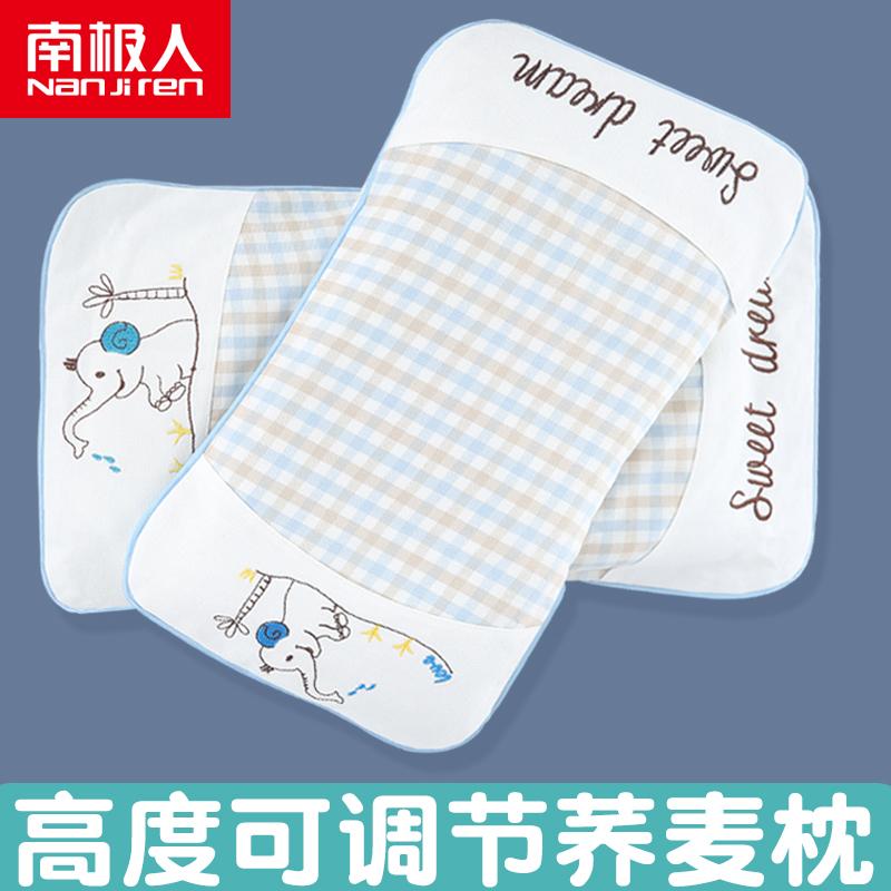 婴儿儿童枕头荞麦1-2-3-4一岁6个月以上宝宝小孩夏季透气四季通用