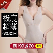 塑身衣女收腹束hs4连体束身td形内衣薄超薄式夏季瘦身衣产后
