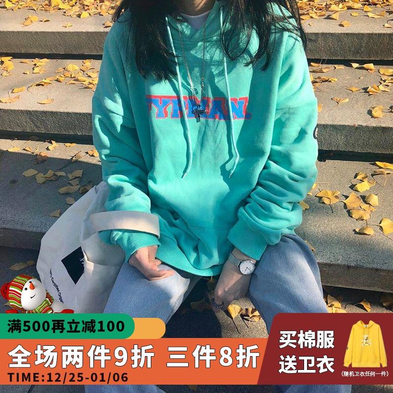 ZBJ卫衣2019新款女宽松bf慵懒风蓝绿色国潮ins春秋季连帽外套