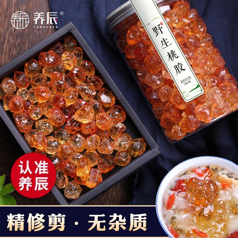 养辰云南天然野生桃胶500g特级无杂质一级1斤装可组合雪燕皂角米