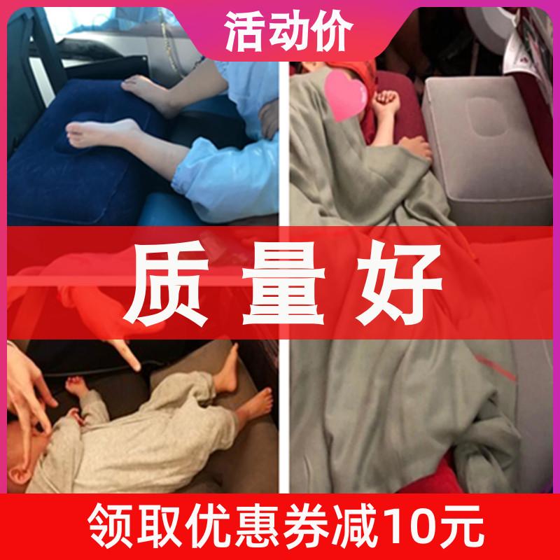 飞机睡觉神器充气脚垫旅行儿童坐长途火车垫脚足踏便携搁脚放脚凳