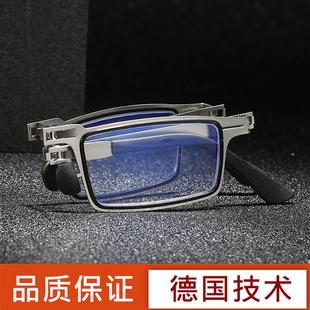 防蓝光折叠男女便携超轻高清老花镜