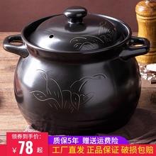 炖锅用燃气煲汤沙锅煲耐高温陶瓷炖汤瓦罐煤气灶专用瓦煲