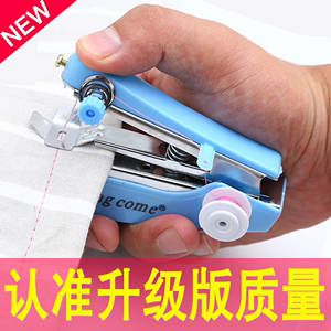 Mini Manual Small Sewing Machine Portable Pocket Manual DIY Multifunctional Household Simple Mini Knitting Machine