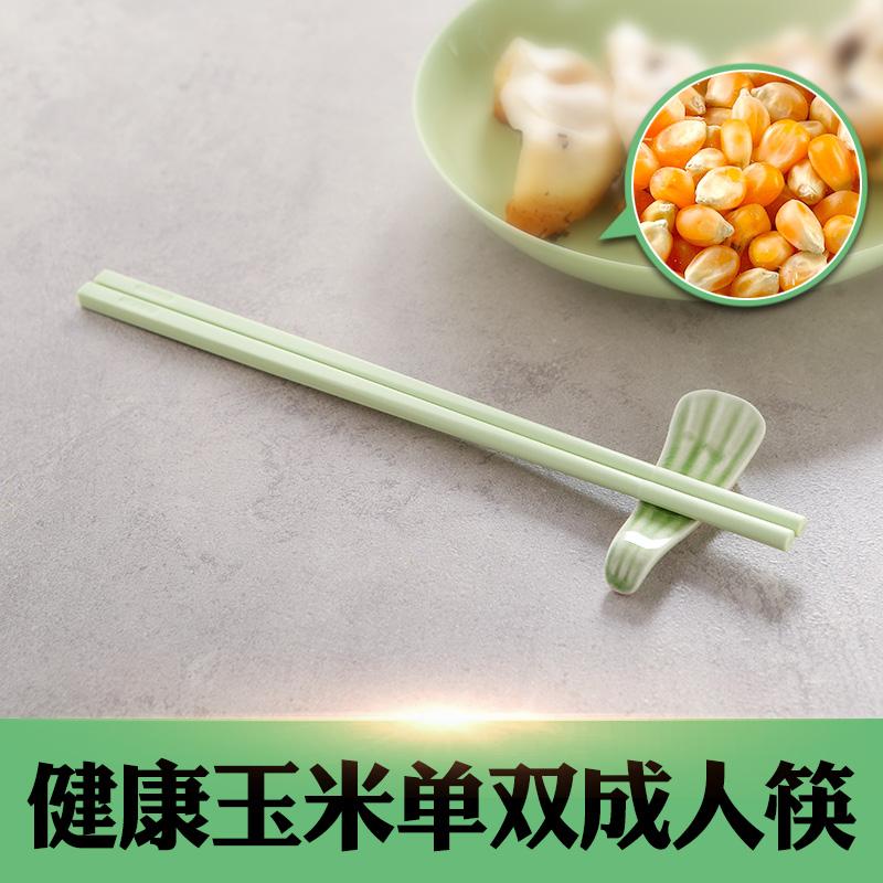 谷的家天然家用成人筷子家庭装单双创意防滑非塑料套装